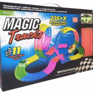 Magic Tracks 236 деталей