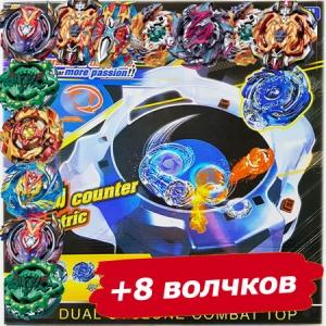 Beyblade набор Электро Combat Top + 8 волчков