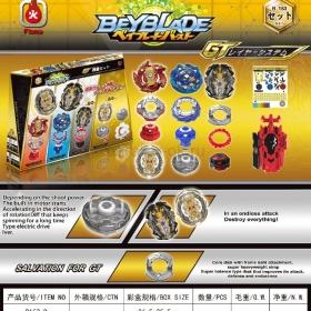 """""""Beyblade Burst «Gatinko Customize Set» B-153 Набор из четырех волчков"""
