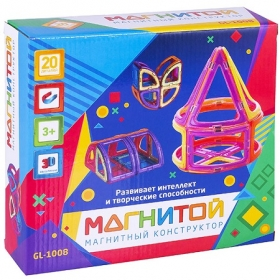 Магнитой  Конструктор магнитный Конус  GL-1008